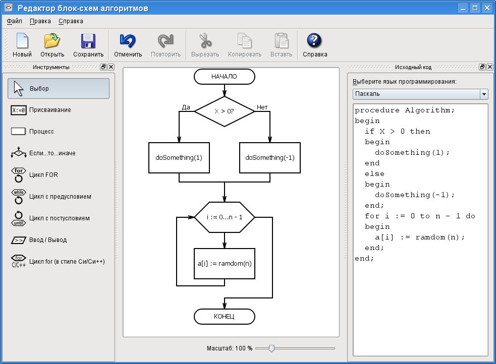 Web программа для построения
